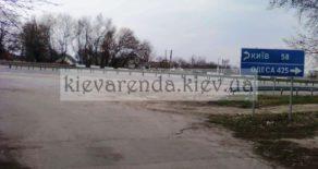 Продам участок.0,2500 га. фасад Одесской трассы.